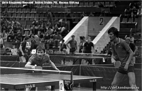 Andrzej Grubba. Table Tennis European Championships 1984 (Moskow) foto