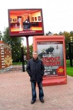 Параспартакиада в Москве