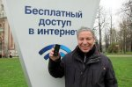 Аксакал настольного тенниса Борис Розин