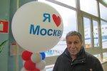 Первенство Москвы среди спортсменов 2002 года рождения и моложе