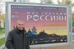 Командное первенство Москвы среди спортсменов 1996-1998 г.рождения.