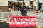 Россиянин Максим Чаплыгин в сборной Европы