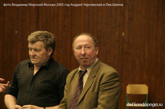 Заслуженному тренеру России Чернявскому А.В. – 70 лет.