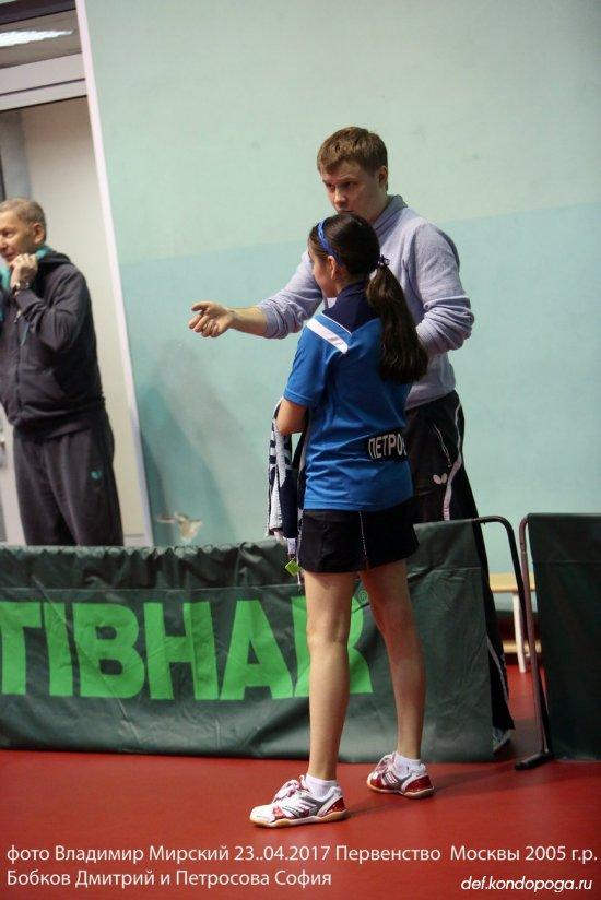 Бобков Дмитрий и Петросова София