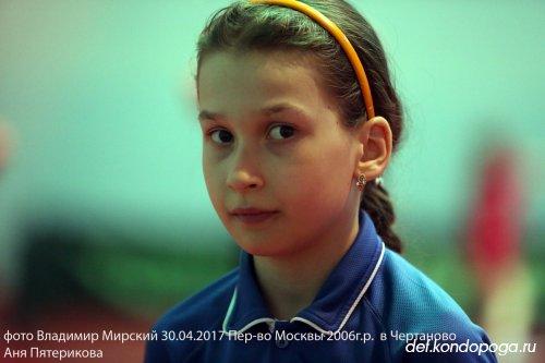 Пятерикова Аня