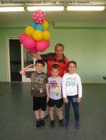 Открытое Первенство МГФСО среди детей 2006-2004 г.р. на призы фирмы БАТТЕРФЛЯЙ