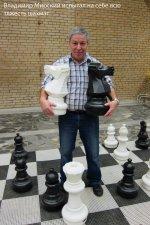 2018.05.01 Фотозарисовки шахматного дилетанта.