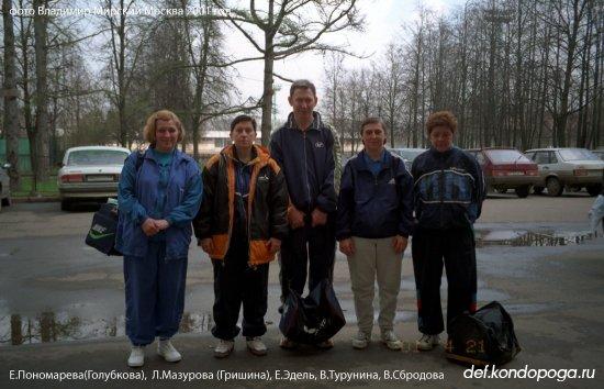 2018.07.31 Евгению Эделю – 70 лет!!