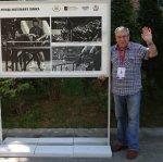 Фотоистории из архивного сундука Владимира Мирского. 1982г. Встреча сборных СССР и Италии