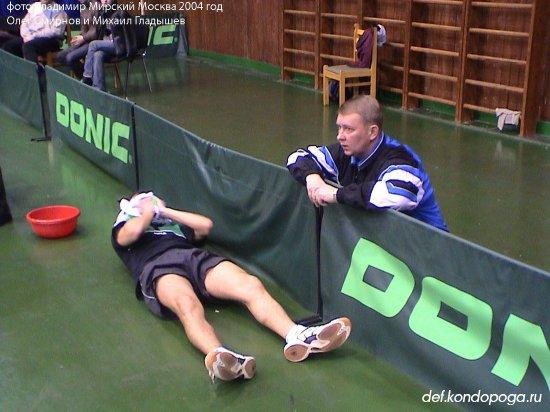 Олег Смирнов тренер