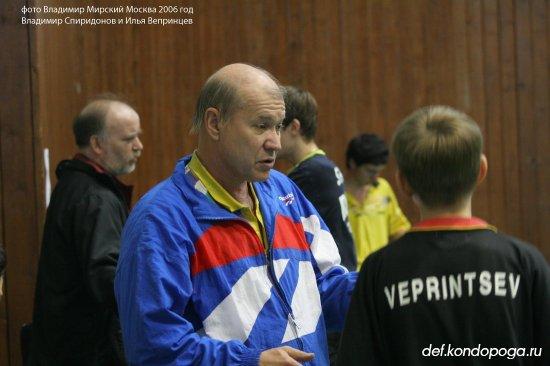 Владимир Спиридонов тренер