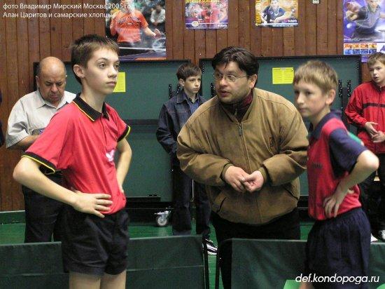 Алан Царитов