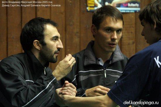 Давид Сарсян тренер