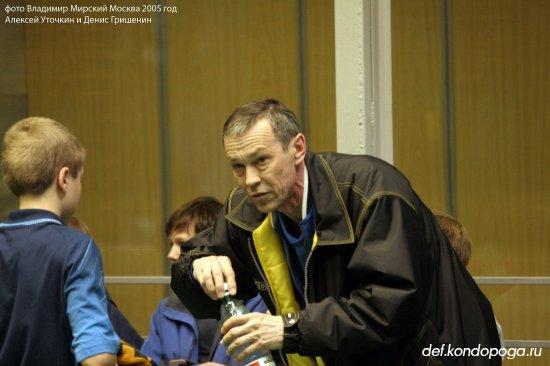 Уточкин Алексей тренер