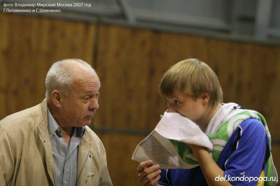Юрченко Борис тренер