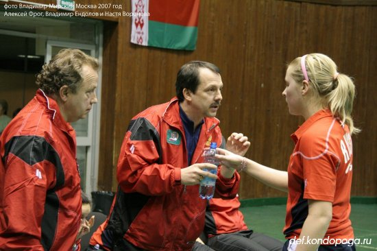 Алексей Фрог тренер
