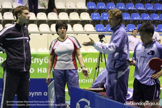 Татьяна Фердман тренер