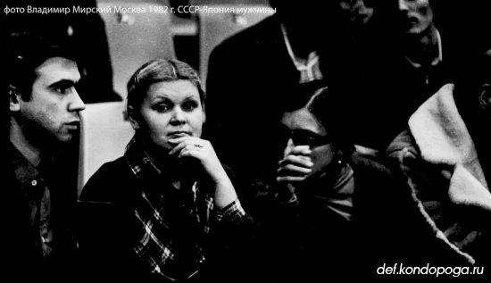 2018.12.06 Фотоистории из архивного сундука Владимира Мирского. 1982г. Москва. Товарищеская встреча мужских команд СССР-Япония