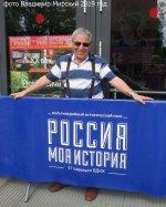 Финал Чемпионата России среди любительских команд в Одинцово