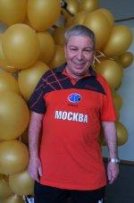 Лично-командный чемпионат России 2020 года по настольному теннису