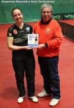 Трехкратная Чемпионка России в личном разряде Анна Тихомирова.