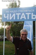 Чемпионы России по настольному теннису 1992-2020г. Часть1 – мужчины.