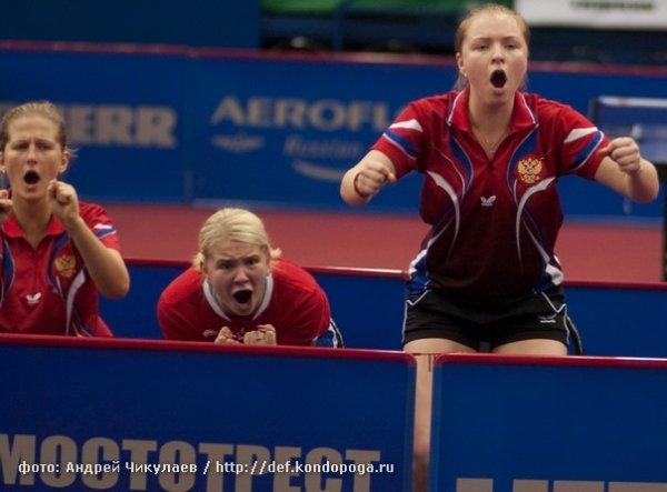 женская сборная России по настольному теннису